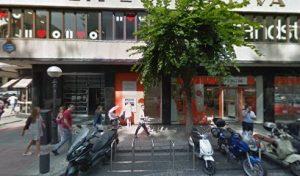 Randstad  y Outsourcing, ETT en Bilbao - Mazarredo Zumarkalea, 7, 1ª planta, 48001 Bilbao, BI